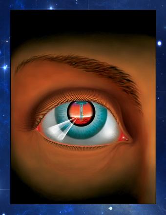 «Отражение-1»